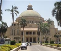 ٢٢ يونيو.. بدء معسكر «قادة المستقبل» لطلاب جامعة القاهرة