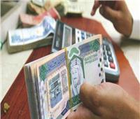 سعر الريال السعودي أمام الجنيه المصري سادس أيام رمضان
