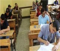 غدا.. «التعليم» تقيم قدرة التحمل لنظام امتحان الصف الأول الثانوي