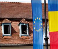 سحرة رومانيا يستعدون لانتخابات أوروبا: سنوجه عقول الناخبين