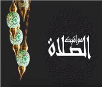 مواقيت الصلاة بمحافظات مصر والدول العربية.. الأحد 12 مايو