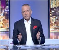 أحمد موسى يكشف تفاصيل رشاوى أبناء أردوغان من «المجتمع المدني».. فيديو