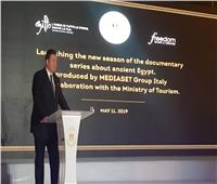 تفاصيل إطلاق «السياحة» للموسم الجديد من سلسلة أفلام أسرار الحضارة المصرية القديمة