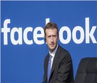 ماذا قال مارك زوكربيرج ردا على دعوات تفكيك فيسبوك؟