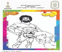 صور| «مجلة نور» تخصص ورشًا للأطفال في ذكرى افتتاح الجامع الأزهر
