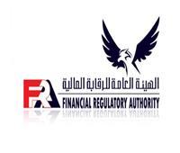 «الرقابة المالية» تعتمد 965 مليون جنيه استثمارات لصناديق التأمين