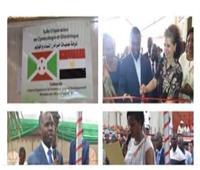 وزير خارجية «بوروندي» يُشيد بدعم مصر لبلاده