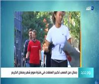 بالفيديو| الوقت المثالي لممارسة التمرينات الرياضية في شهر رمضان