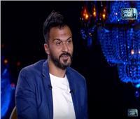 فيديو| تعليق صادم من إبراهيم سعيد على «رقص» سعد الصغير