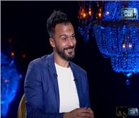 فيديو| إبراهيم سعيد يكشف عدد زيجاته.. ويرد على اتهام «بتاع ستات»