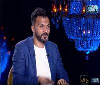 فيديو| إبراهيم سعيد: «الدنيا مبتقفش على الأهلي.. ورئيس الزمالك تخلى عني»