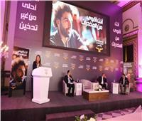 شاهد| المرحلة الخامسة من حملة «أنت أقوى من المخدرات» بمشاركة «محمد صلاح»