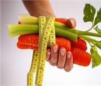 4 فوائد لتناول الأطعمة سالبة السعرات الحرارية