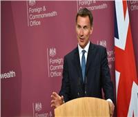 بريطانيا تحذر من مخاطر نشوب صراع بين إيران والولايات المتحدة