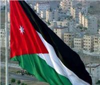 الأردن تدين حادث تعرض 4 سفن لعمليات تخريب بالقرب من الإمارات