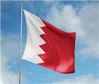 البحرين تدين الهجمات الإرهابية في بوركينا فاسو ونيجيريا