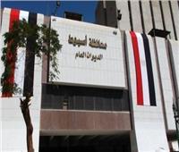 نائب محافظ أسيوط يحتفل بذكرى افتتاح الجامع الأزهر