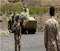 الجيش اليمني يقتل 16 حوثيا ويأسر قيادي بجبال «حام» بالجوف