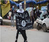 «كشمير»..هل يتخذها تنظيم داعش مقرا جديدا له؟