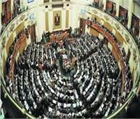 البرلمان يعيد مشروع قانون مكافحة المخدرات إلى اللجنة التشريعية