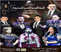 فرق عربية إسلامية تحيى سهرات رمضانية روحانية على مسرح أوبرا دمنهور