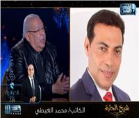 فيديو| سمير صبري يوجه رسائل ساخنة ضد خالد يوسف والغيطي