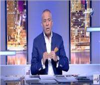 فيديو  أحمد موسى: «صدى البلد» لجأت إلى القانون لنيل حقوقها من المنتج المعتدي