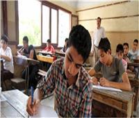 تعليم القاهرة: امتحان الهندسة في مستوى الطالب المتوسط