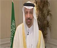 وزير الطاقة: استمرار الإنتاج والصادرات السعودية من النفط الخام