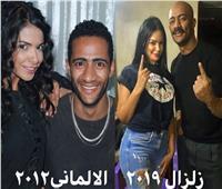 """مروة الأزلى  مع محمد رمضان بين """"زلزال"""" و""""الألمانى"""""""