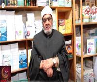 شاهد| «رمضان مع كريمة».. ما حكم من يترك الصلاة عمدًا؟