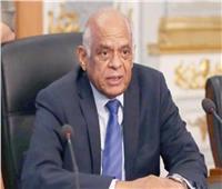 عبد العال يحيل مشروعات قوانين الجهات القضائية للجنة التشريعية