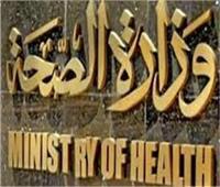 «الصحة» تكشف عن أعداد المصابين في حريق شارع الهرم