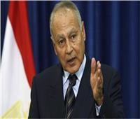 الجامعة العربية تدين الهجوم على محطتين لضخ النفط بالسعودية