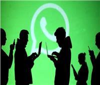 السعودية تحذر من ثغرة أمنية في تطبيق «واتسآب»