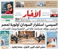 أخبار «الأربعاء»| السيسي: استقرار السودان أولوية لمصر