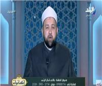 فيديو| الشيخ يسري عزام: النبي محمد لم يطلب تحويل القبلة بلسانه