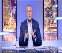فيديو| أحمد موسي: لا توجد خدمة بالمجان ويجب دفع تعريفة لصيانة الطرق