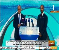 بث مباشر| مؤتمر للمقاولون العرب والمدير الإقليمى لموسوعة «جينيس»