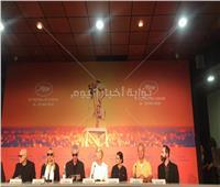 صور  بدء المؤتمر الصحفي لفيلم افتتاح مهرجان كان