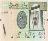 تراجع سعر الريال السعودي أمام الجنيه المصري في البنوك بختام التعاملات
