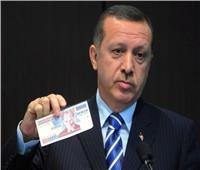 شاهد| أسباب ارتفاع البطالة في تركيا