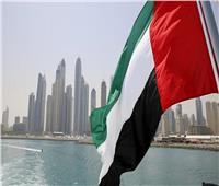 الإمارات: أمريكا رصدت بالتأكيد تهديدا قبل أن تصدر تقييمها بشأن العراق