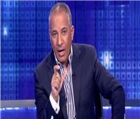 فيديو  أحمد موسى: «فيه ناس بتموت من إنجازات مصر»