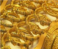 ننشر أسعار الذهب الخميس 16 مايو
