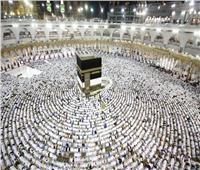 فيديو| السعودية تدشن منصة رقمية للتواصل مع الحجاج