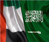 السعودية والإمارات تدعمان المعلمين والمعلمات اليمنيين