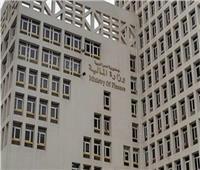 60 تأشيرة حج للعاملين بوزارة المالية بعد تخصيصها من «الوزراء»