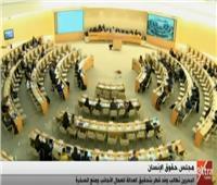 فيديو| عضو النواب البحريني: دويلة قطر تأوي الإرهابيين و تهدد جيرانها