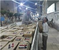 محافظ البحيرة يشكل لجنة لتوزيع ١٠ آلاف كرتونة رمضانية